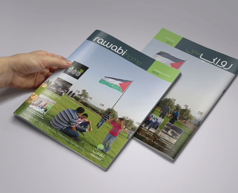 Great content and fantastic design makes this Rawabi newsletter worth seeing…