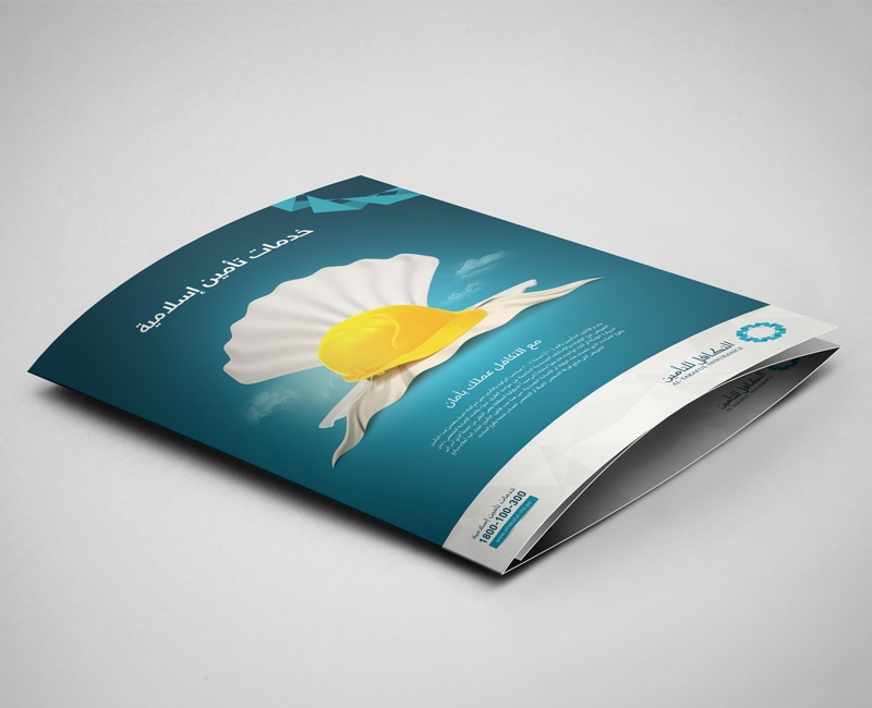 Publicis Zoom helped Takaful, the first Islamic Insurance Company revamp its brand & identity ..