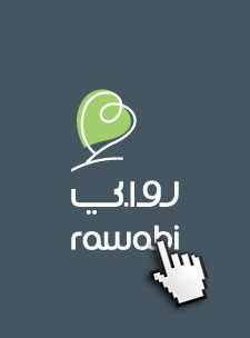 Rawabi